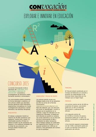 Afiche concurso 15